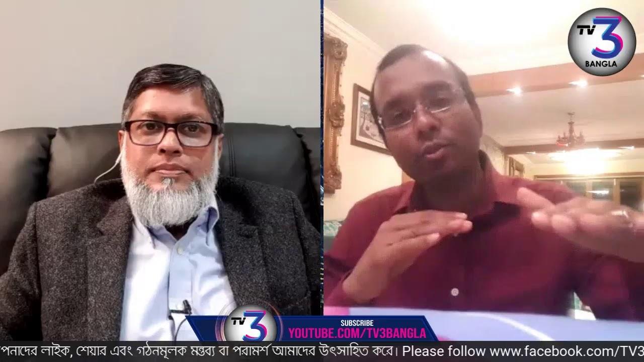 Law with N. Rahman     l     Solicitor Taj Uddin Shah and Nashit Rahman